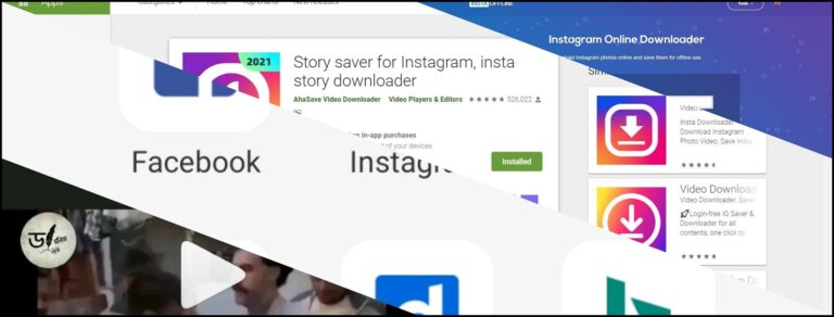 How to Download Reels from Instagram free(2021)